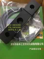 VLB-50KNG808荷重传