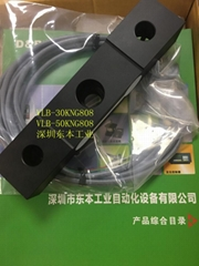 VLB-50KNG808荷重傳感器