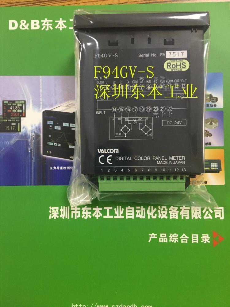 VLB-50KNG808荷重传感器 2
