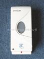 批發零售DIHOUR(迪奧)自動感應給皂器DH2000 2