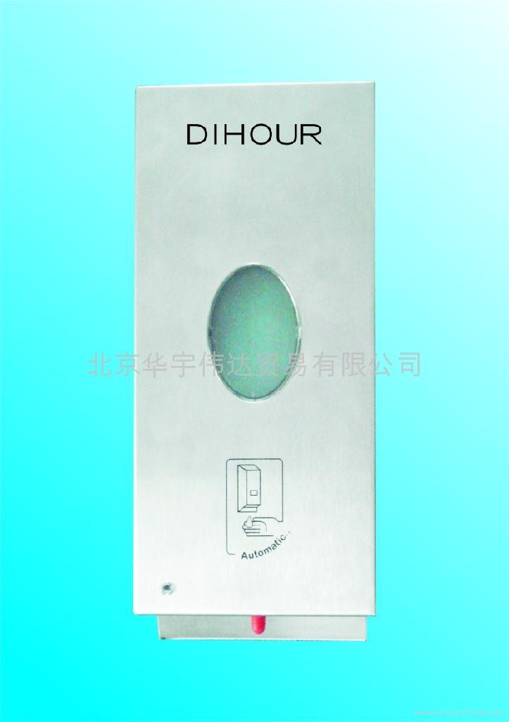 批發零售DIHOUR(迪奧)自動感應給皂器DH2000 3