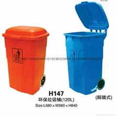 戶外環保垃圾桶