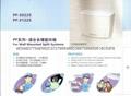 臺灣合璧冷凝水提升泵PF31225 3