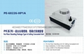 臺灣合璧冷凝水提升泵PE61226 2