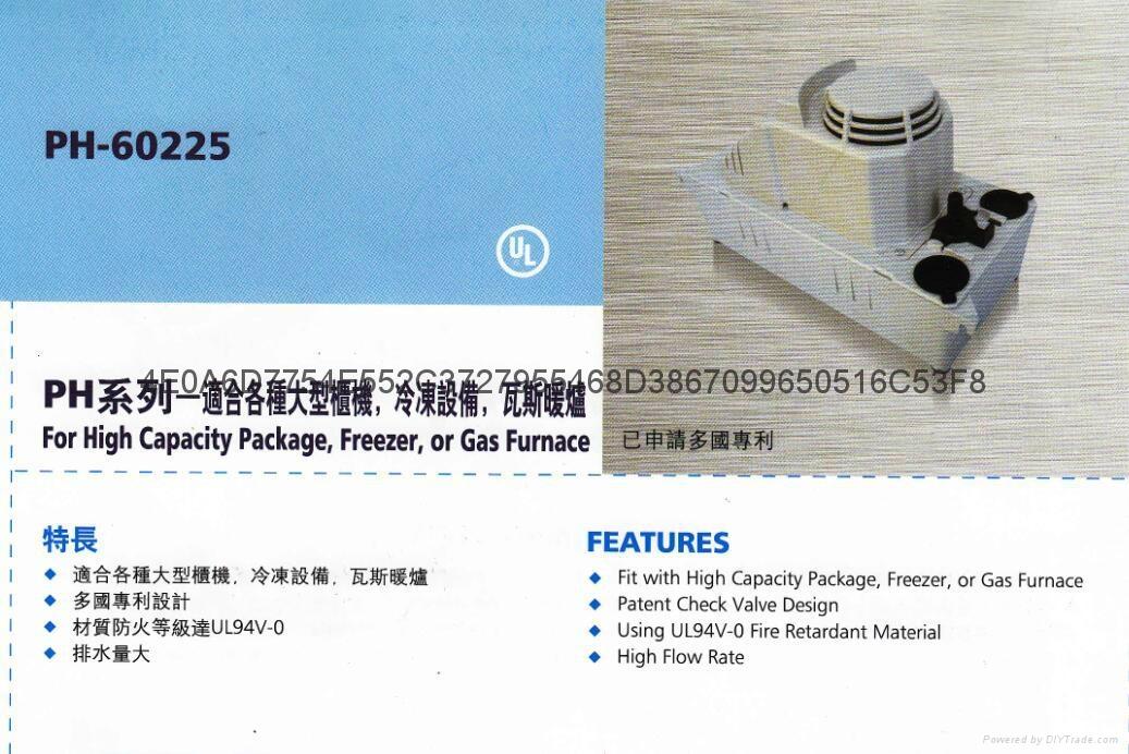 臺灣合璧冷凝水提升泵PH61225 4