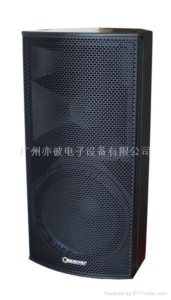 Loudspeaker 1