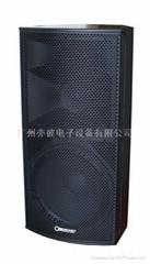 15寸三分频专业音箱