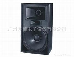 15寸三分頻中程專業音箱