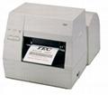 供應石家莊條碼打印機