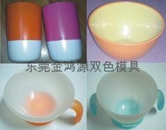 杯碗双色模具
