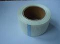 Fiberglass Joint Tape 1