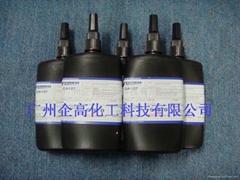 UV膠 GA127-16