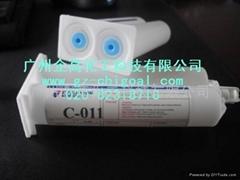 快速固化 環氧膠C-011