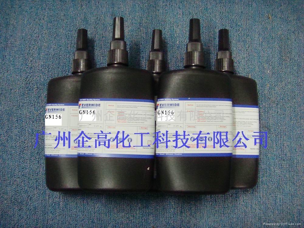 GN156 (紫外線膠   塑料類 1