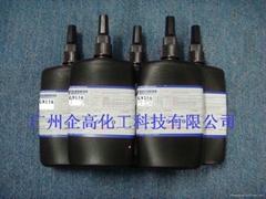 GN156 (紫外線膠   塑料類