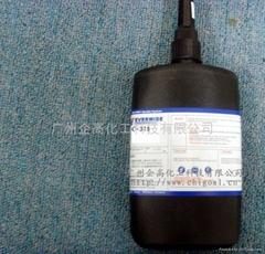 C-438 (PVC+卡紙)