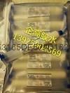 環氧膠JB542單組分環氧膠 1
