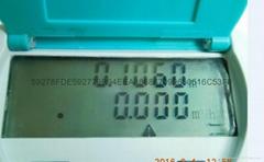DN20小口徑超聲波水表