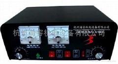 浙江金屬電化學打標機