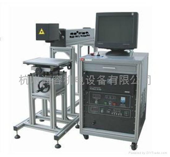 杭州光纤打标机 1