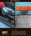 杭州紫外激光打标机厂家直销 5