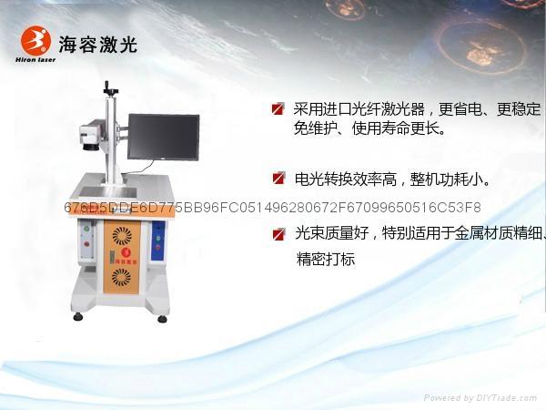 进口激光打标机 5