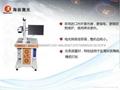 進口激光打標機 5