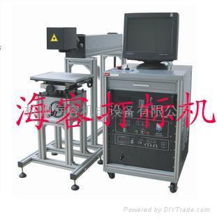 浙江半导体振镜激光打标机  1