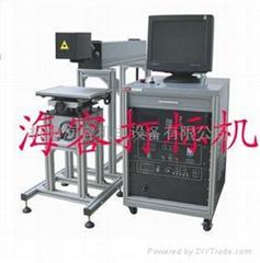 浙江半導體振鏡激光打標機