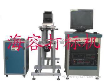 浙江半导体振镜激光打标机  3