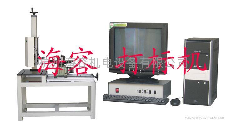 杭州法兰专用打标机 1