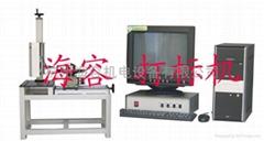 杭州法蘭專用打標機