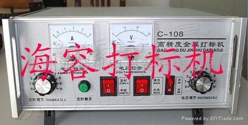 浙江金属电化学打标机 1