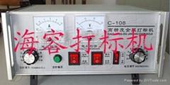 浙江金属电化学打标机