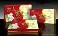 广州包装盒