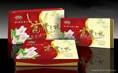 廣州包裝盒
