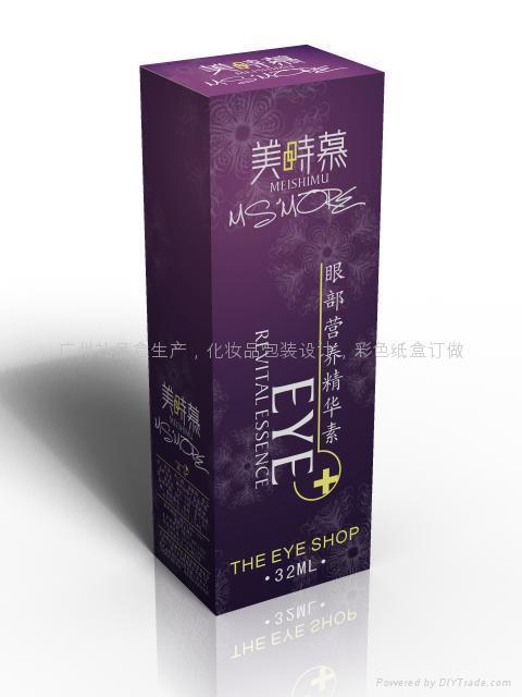 化妆品包装设计 1