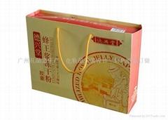 廣州紙袋生產廠家