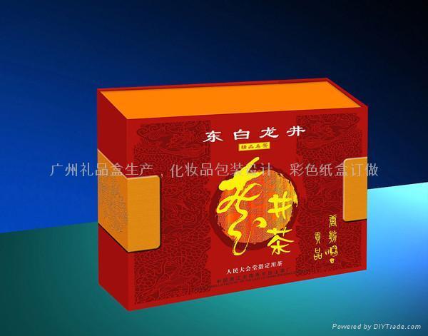 禮品盒製作 3
