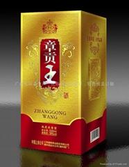 广州纸盒订做