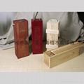 廣州高檔紅酒木盒 3