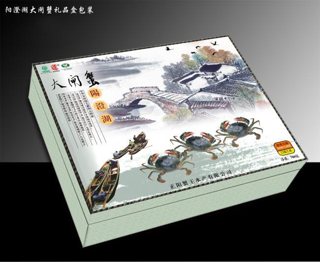 广州礼品盒制作,硬纸盒生产厂家,广州纸盒订做,广州纸袋印刷厂家,深圳礼品盒批发