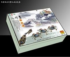 廣州硬紙盒