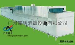 湖南莆田酒店洗碗机食堂洗碗机餐具消毒设备