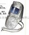 防火隔熱頭罩