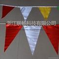 HF 安全警示旗