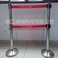 HF-D型 不锈钢单带伸缩式围栏 1