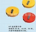 HF 盘式警示带