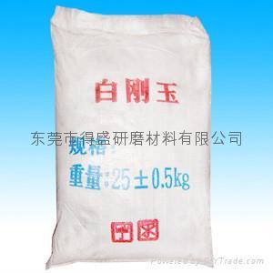 白色氧化铝刚玉砂 1