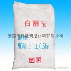 白色氧化铝刚玉砂